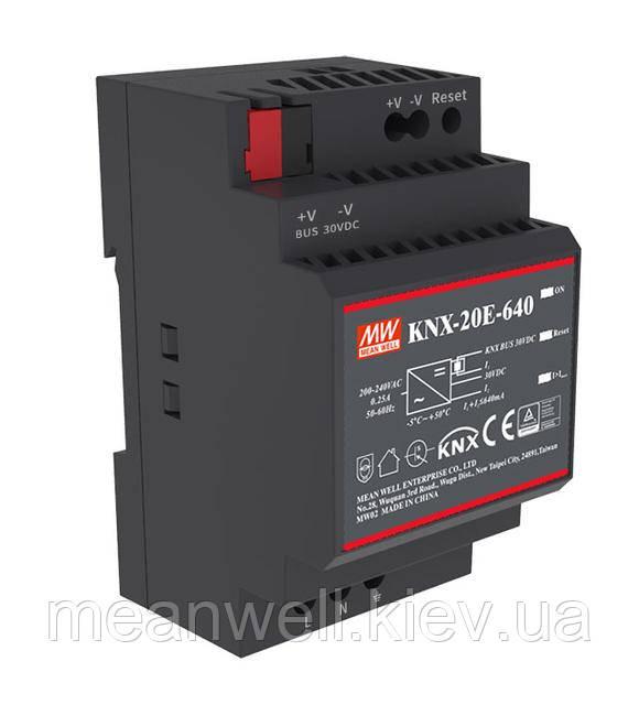 KNX-20E-640 - блок питания шины KNX от MEAN WELL