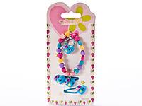 Набор для девочек браслет, перстень и заколки