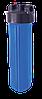 Колба механической очистки ВВ20