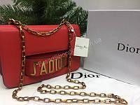 НОВИНКА!Стильная сумка -клатч Dior red в коробке из бутика 1709