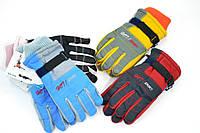 Болоневые  перчатки юниор