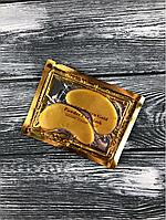 Коллагеновые патчи с золотом Eoria Crystal Collagen Gold Powder Eye Mask