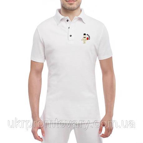 Мужская футболка Поло - Рука сердце жених, отличный подарок купить со скидкой, недорого, фото 2