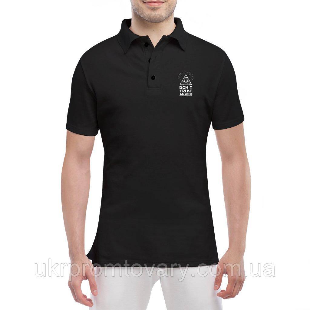 Мужская футболка Поло - Dont trust anyone, отличный подарок купить со скидкой, недорого