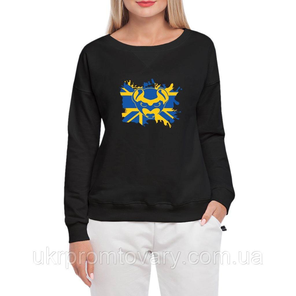 Свитшот женский - Металлист флаг, отличный подарок купить со скидкой, недорого
