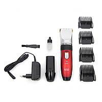 Машинка для стрижки волос Boxin BX-8088, фото 1