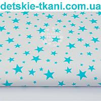"""Ткань """"Звёздная россыпь"""" с бирюзовыми звёздами на белом фоне, плотность 135 г/м2, № 1119"""