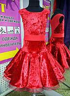 """Платье танцевальное (бейсик) """"Вивьен""""р.128-134(34)(красный)"""