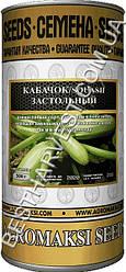 Семена кабачка «Застольный» 500 г, инкрустированные (Агромакси)