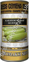 Семена кабачка «Белогор» инкрустированные, 500 г