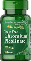 Puritan's Pride Хром Пиколинат Chromium Picolinate 500 mcg Yeast Free100 tablets