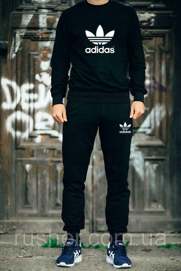 Купить мужской спортивный костюм Adidas