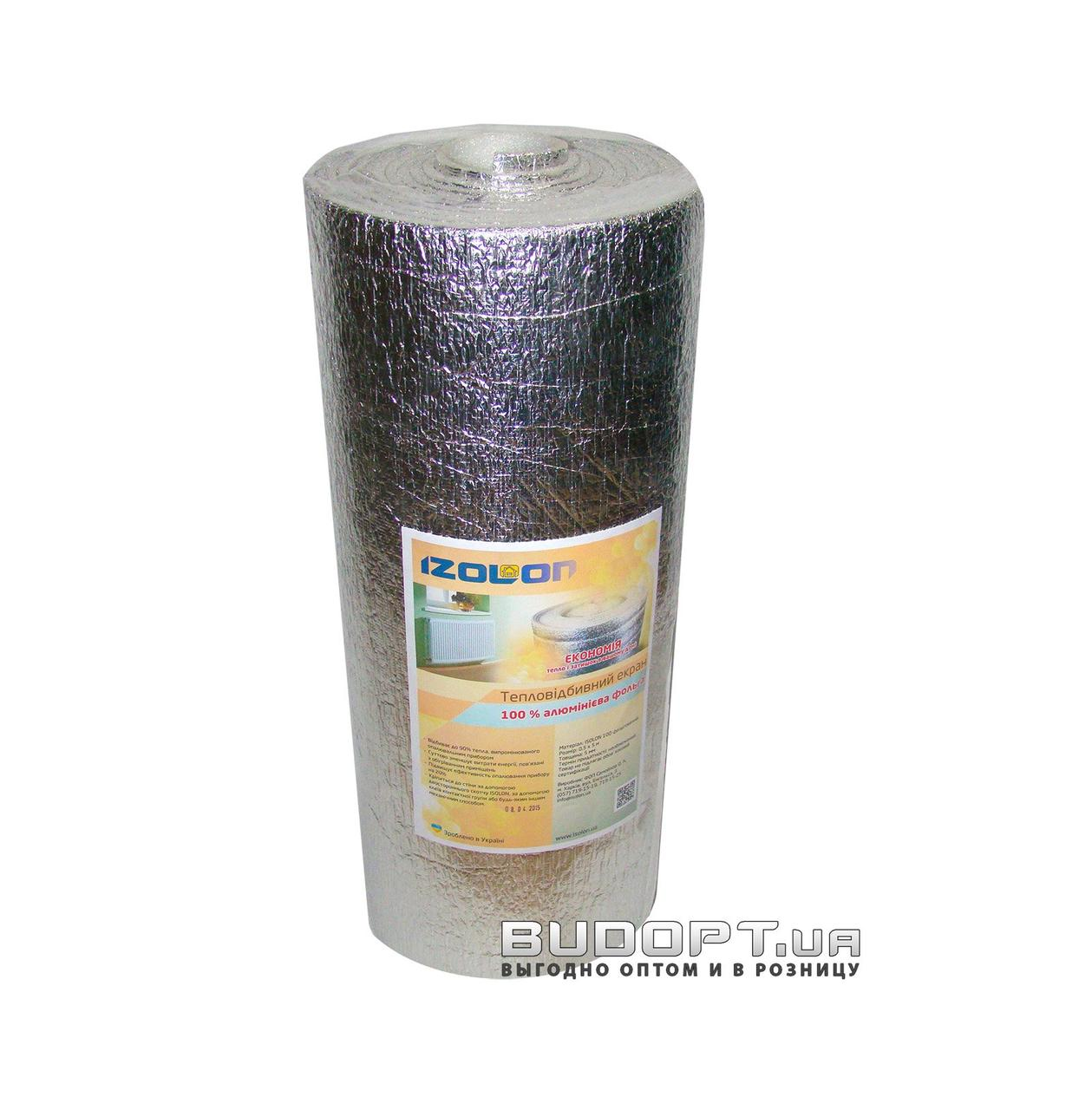 Фольгированный утеплитель, теплоотражающий экран за радиатор отопления (батарею) 45см х 5м х 5мм - FitUp (ФитАп) - Интрнет Магазин в Киеве
