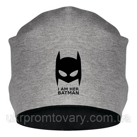 Шапка - I Am her batman, отличный подарок купить со скидкой, недорого, фото 2