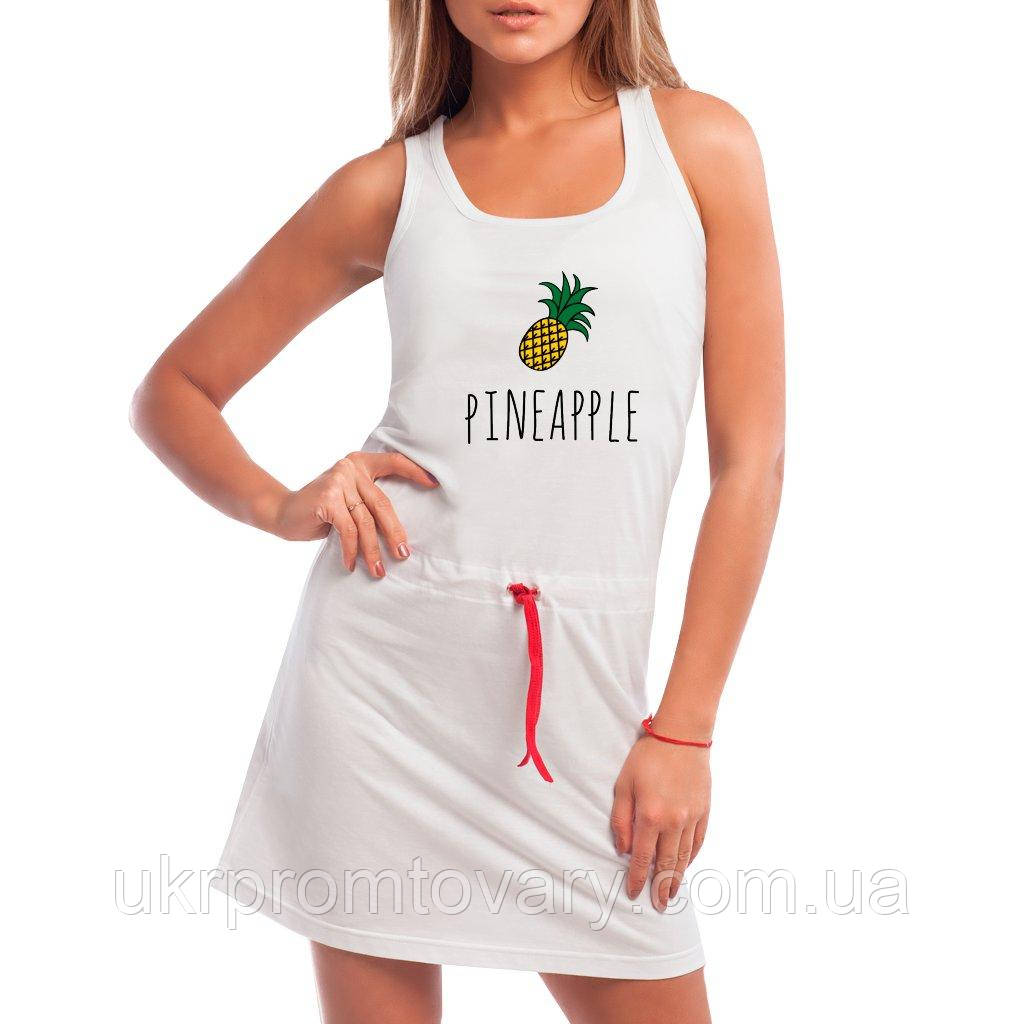 Платье - Pineapple, отличный подарок купить со скидкой, недорого