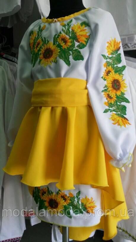 Вышитое детское платье крестиком с подсолнухом