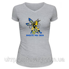 Футболка женская V-вырезом - Вместе мы сила, отличный подарок купить со скидкой, недорого, фото 2
