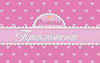 Пригласительные Принцессы сердечки упаковка 20 шт (рус./укр.)