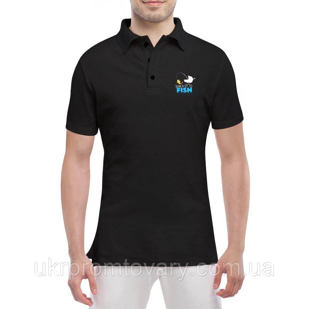 Мужская футболка Поло - Born to Fish, отличный подарок купить со скидкой, недорого
