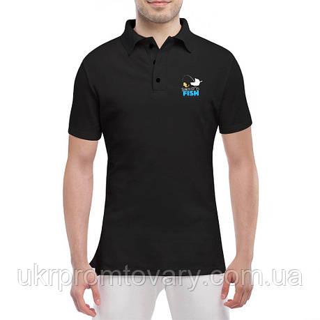 Мужская футболка Поло - Born to Fish, отличный подарок купить со скидкой, недорого, фото 2