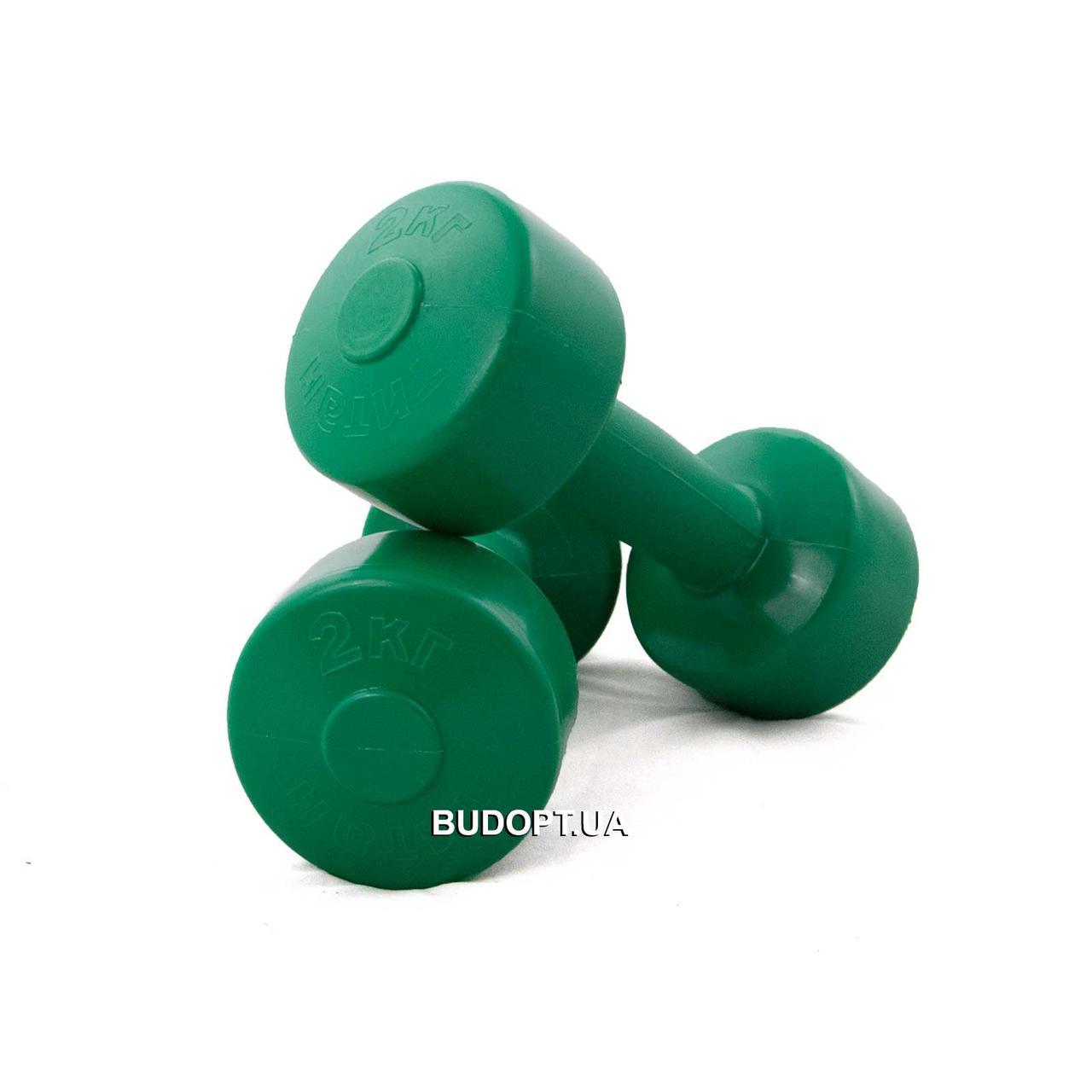 Гантели для фитнеса OSPORT Титан 2 кг (FI-0094-2) - FitUp (ФитАп) - Интрнет Магазин в Киеве