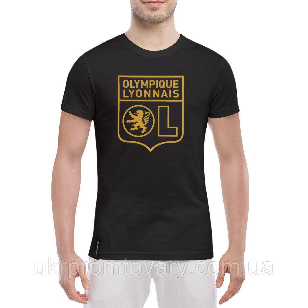 Мужская футболка - Olympique Lyonnais logo gold, отличный подарок купить со скидкой, недорого