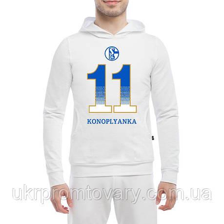 Кенгурушка - Schalke Konoplyanka, отличный подарок купить со скидкой, недорого, фото 2