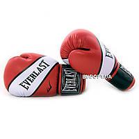 Перчатки боксерские для бокса Кожа PU Everlast BO-0221 SUPER-STAR (10, 12 унций)