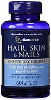 Puritan's Pride Гуалуроновая кислота Hyaluronic Acid 20 mg 30 capsules