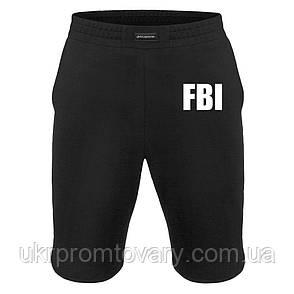 Шорты - FBI, отличный подарок купить со скидкой, недорого, фото 2