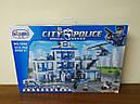 """Конструктор """"Полицейский участок"""" City Police, Special Series (1215 деталей)"""