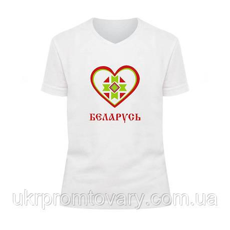 Футболка детская V-вырезом - Беларусь, отличный подарок купить со скидкой, недорого, фото 2