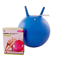 Детский мяч для фитнеса с рожками Profi MS 0380, 45 см