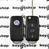 Корпус выкидного авто ключа для VOLKSWAGEN Passat, Caddy, Jetta, Golf (Фольксваген Пассат, Кадди) 3 - кнопки