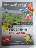 """Удобрение """"Чистый Лист"""" для рассады (300г)"""