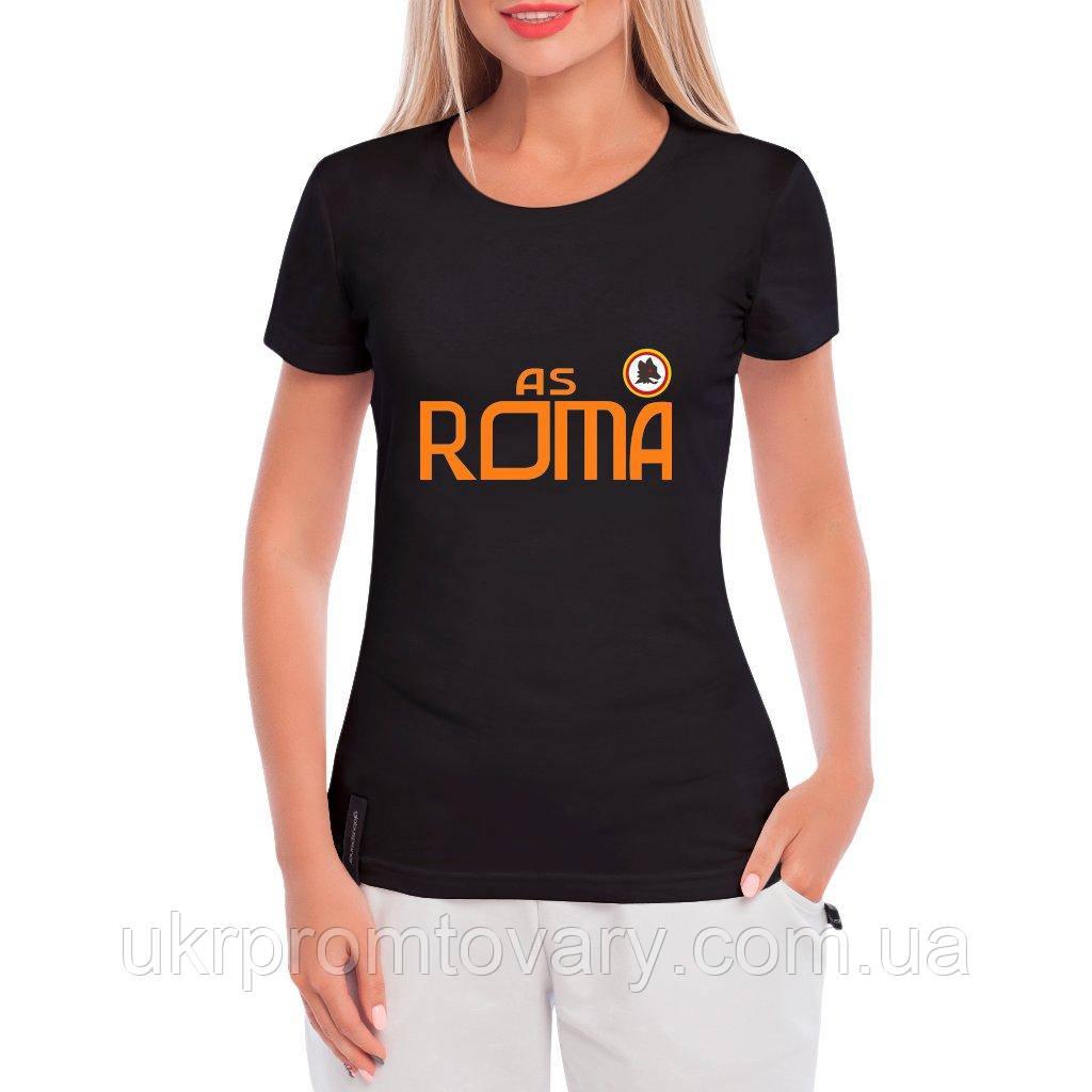 Женская футболка - AC Roma, отличный подарок купить со скидкой, недорого