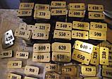 Номерки для камер хранения и примерочных, дублирующие номера на дверцы камер хранения, фото 2