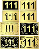 Номерки для камер хранения и примерочных, дублирующие номера на дверцы камер хранения, фото 4