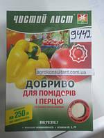 """Удобрение """"Чистый Лист"""" для помидоров и перца (300г)"""