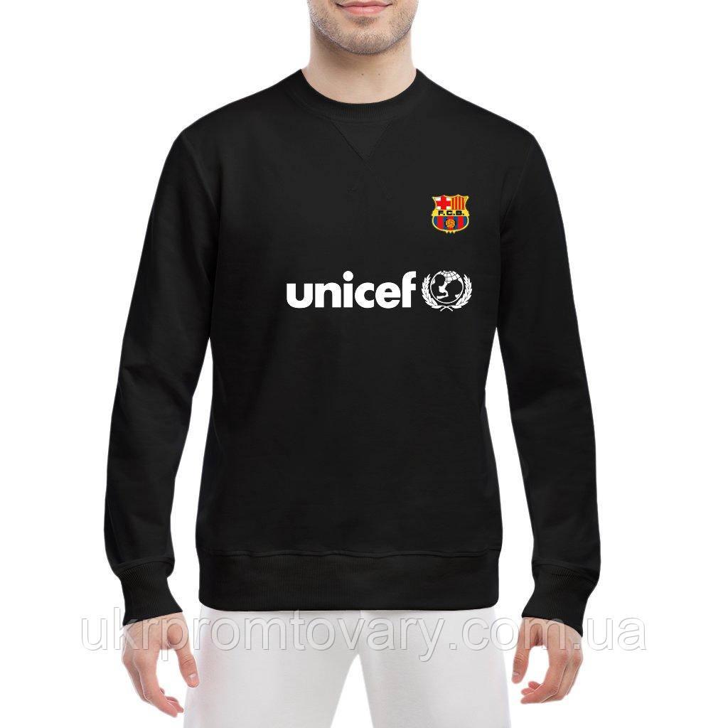 Свитшот мужской - Барселона, отличный подарок купить со скидкой, недорого