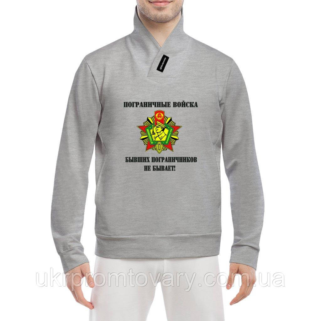 Толстовка - Пограничные войска, отличный подарок купить со скидкой, недорого