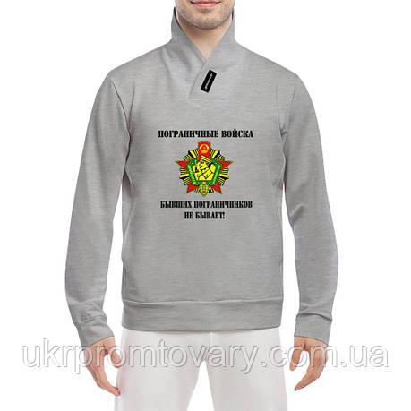 Толстовка - Пограничные войска, отличный подарок купить со скидкой, недорого, фото 2