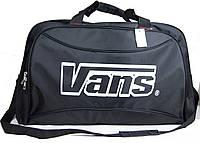 БОЛЬШАЯ дорожная сумка Vans. Размер 68 на 41 Сумка в дорогу КСС50