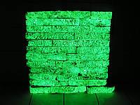 Люминесцентная (светящаяся) краска для наружных работ