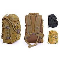 Рюкзак тактический штурмовой Zel TY-9900