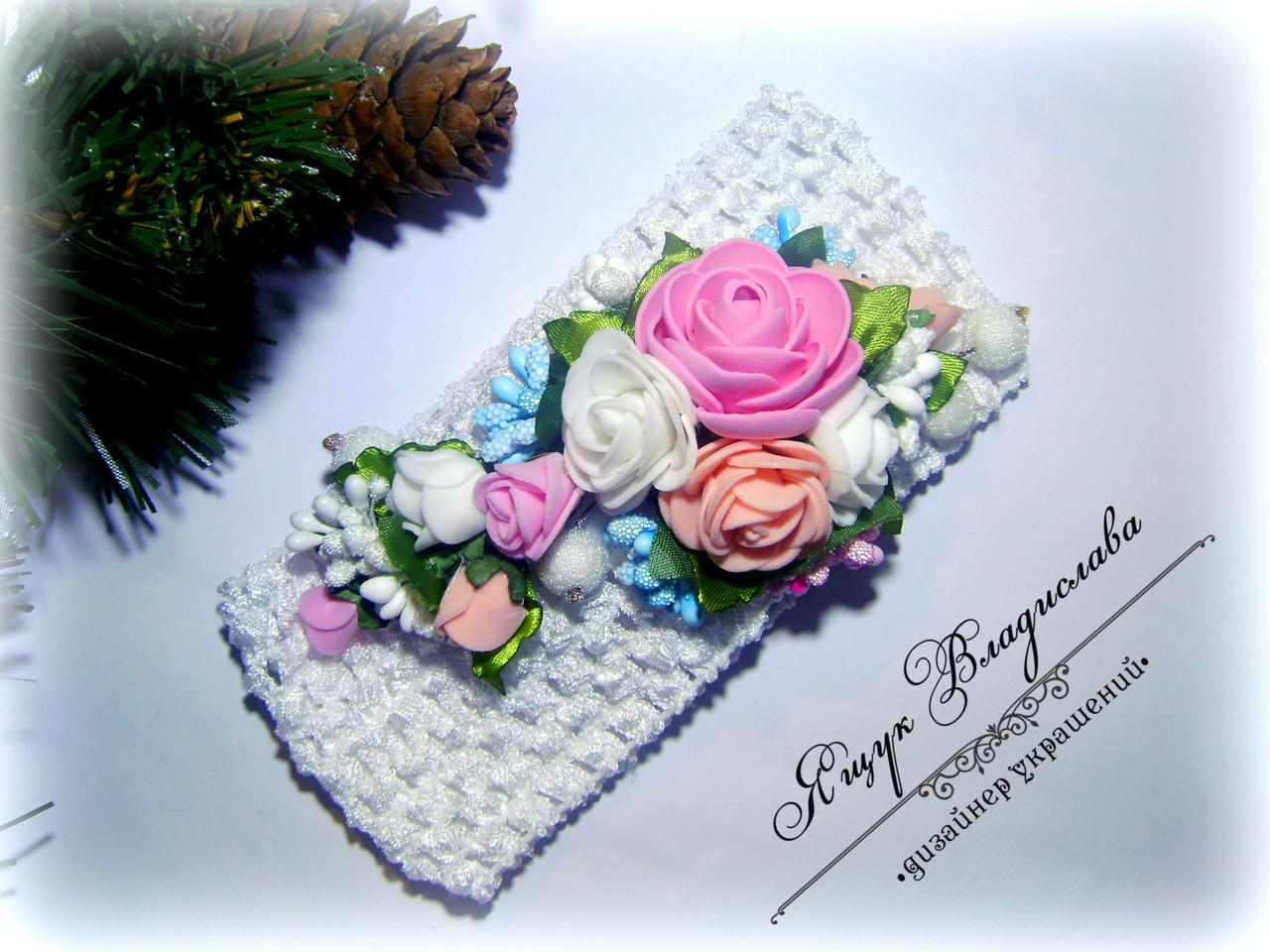 Повязка для девочки с цветами из фоамирана