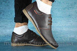 Туфли мужские кожаные 058-КВ112
