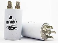 Конденсатор рабочий и пусковой JYUL 2.5 мкф - 450V клеммы (30*50 mm)