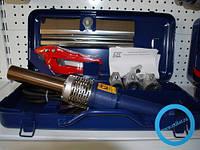 Cварочный комплект (Паяльник для ппр трубы)  650  ВТ мини (DYTRON)