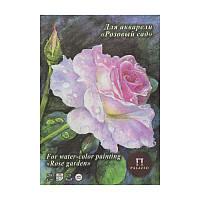 Планшет для акварели А4, Розовый сад, 20 листов, 200 г/м2, палевый лен, Лилия Холдинг, 476554
